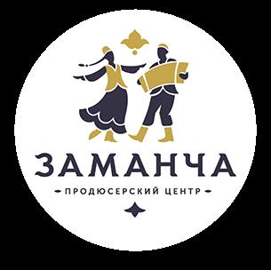 Билеты на концерт заманча афиша театр музкомедии г пятигорск